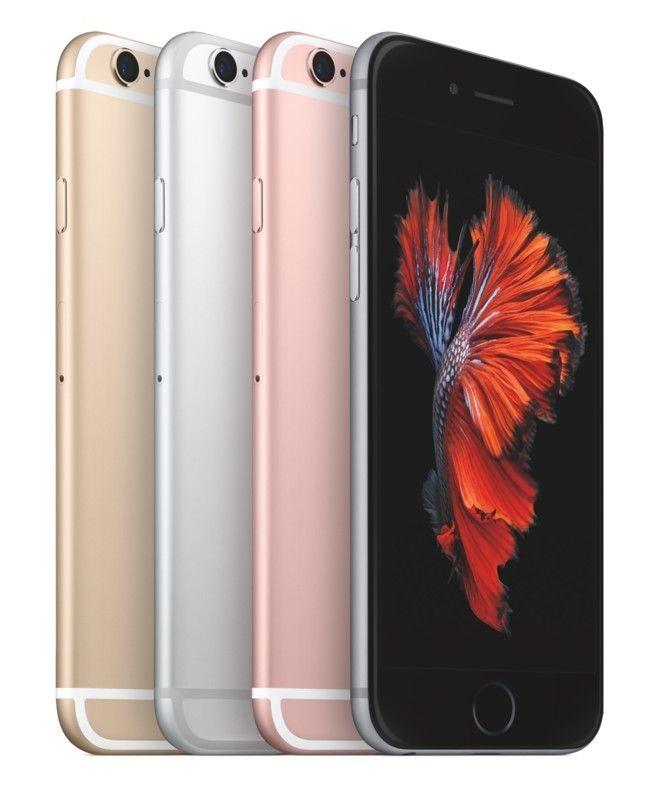 Iphone 6s plus colores