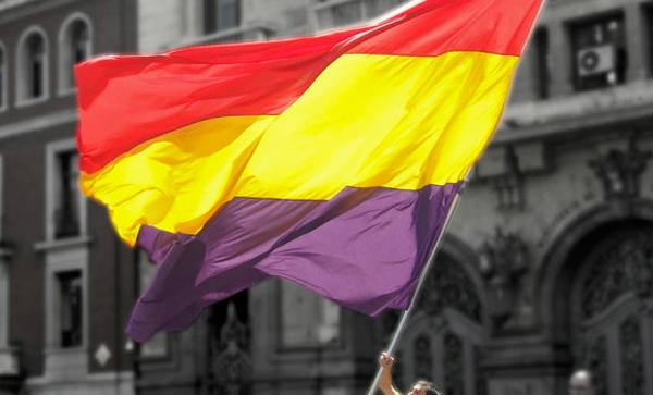 comprar bandera republica española