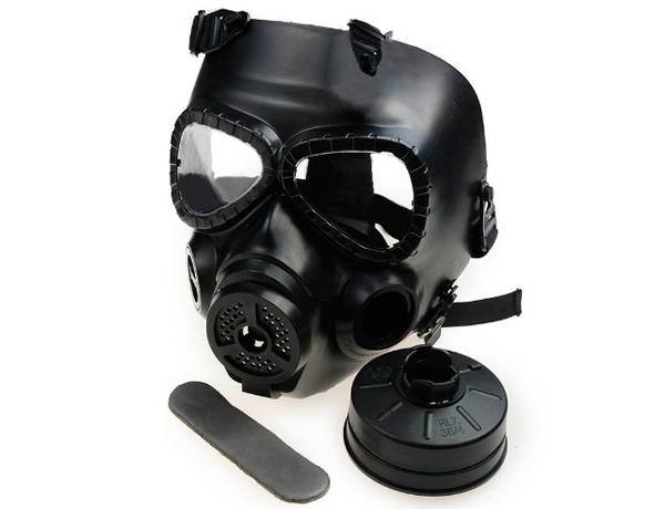 mascara anti gas
